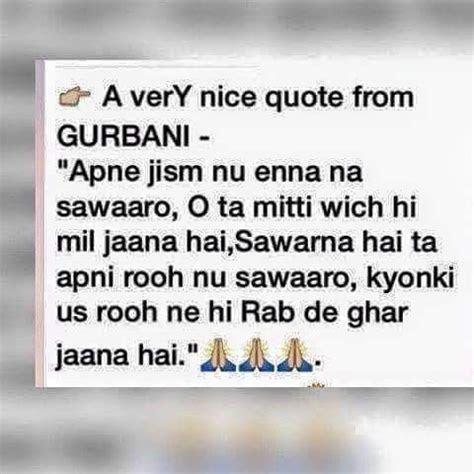 punjabi life quotes in english lifecoolquotes