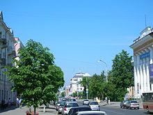 Stadtzentum