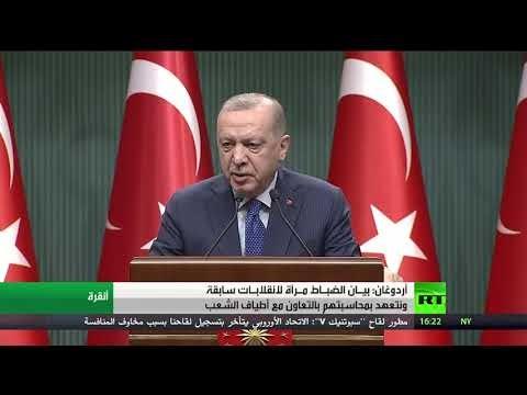رجب طيب أردوغان: بيان الضباط مرآة لانقلابات سابقة ونتعهد بمحاسبتهم بالتعاون مع أطياف الشعب