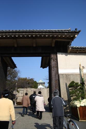 Walking towards the Osaka Castle