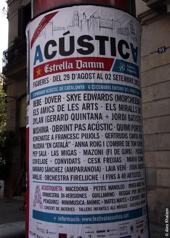 Афиша в Барселоне