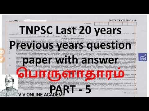 TNPSC  தேர்வில் அடிக்கடி கேட்கப்படும் முக்கியமான பொது அறிவு வினாக்கள்