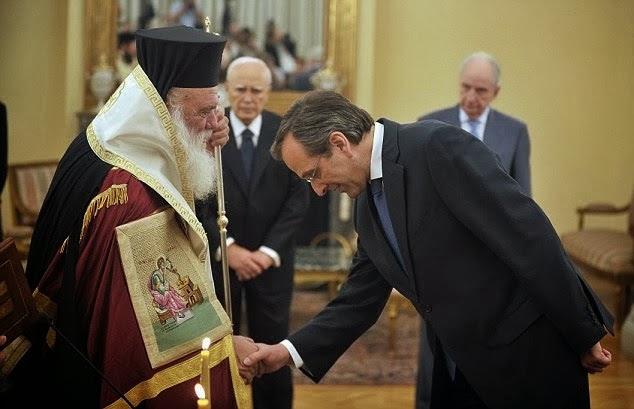 Οἱ Θρησκευόμενοι τῆς Νέας Δημοκρατίας