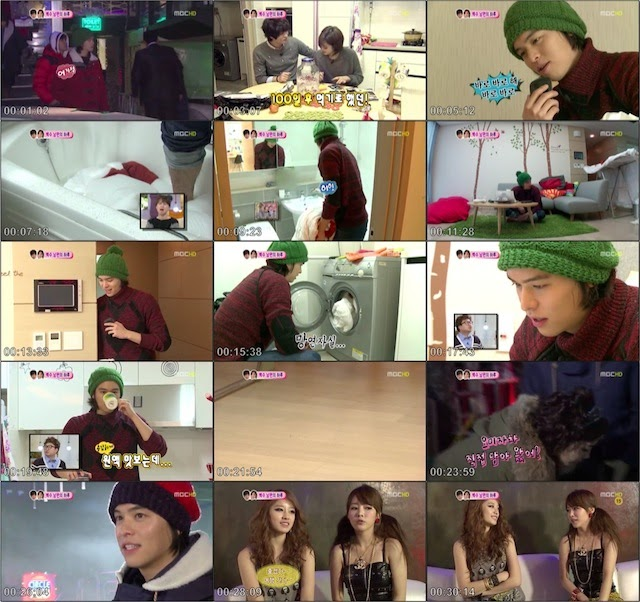 Watch we got married woojung couple ep 27 eng sub / Shom