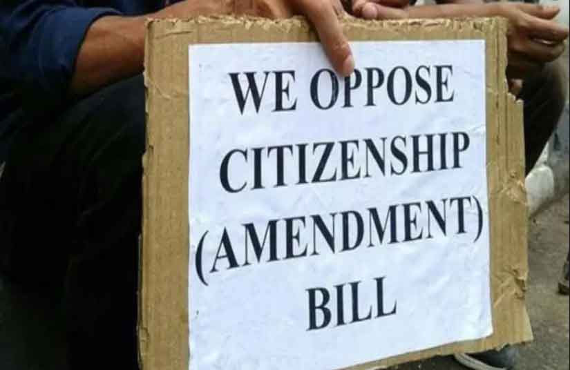 Opposing Citizenship Amendment Bill. Image courtesy News18 Assam North East