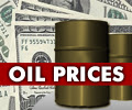 Oil prices photo 04.jpg