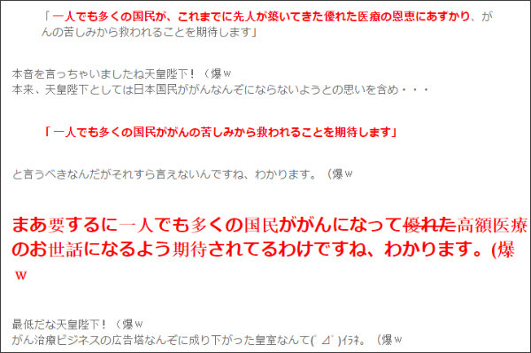 http://tokumei10.blogspot.com/2012/01/blog-post_25.html