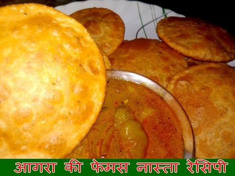 Agra ki Famous Street Food Badai Breakfast / How to Make Badai Breakfast in Lockdown