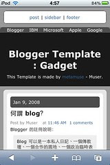 Blogger Template Gadget 3 in Mobile Safari 1