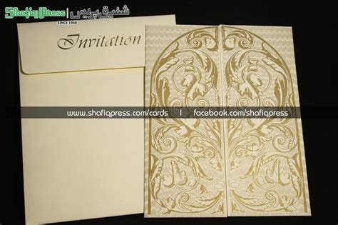 25  best ideas about Shadi Card on Pinterest   Indian