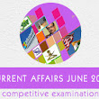 Current Affairs June 2018 for IAS, PCS and other Civil Services Exams
