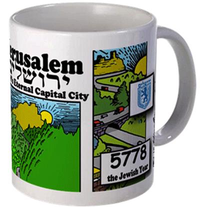 Israel, Yom Ha'Atzmaut, Jerusalem, mug, Dry Bones, Zionism, 2018, Israel Independence Day, width=