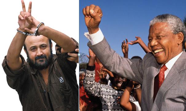 Blog Mandela Barghouti