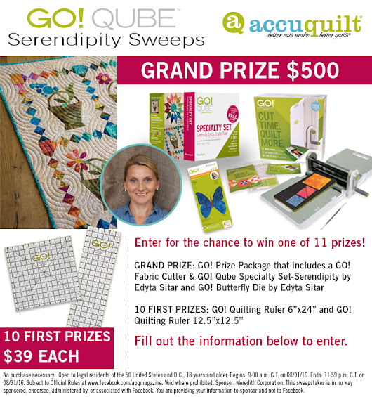 GO! Qube Serendipity Sweeps