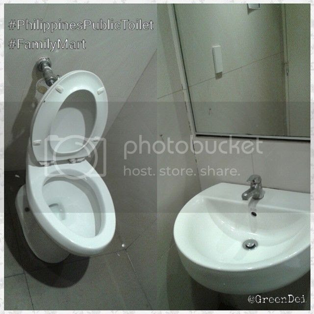 photo philippines-public-toilet-family-mart-glorietta.jpg