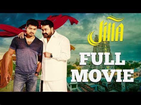 jilla tamil full  vijay mohanlal