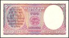 IndP.17b2Rupeesr.jpg