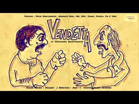 Sunday Suspense Audio Story | 29th September 2019 | SundayNonsense | Vendetta | Sharadindu Bandopadhyay