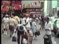 Amatuer Video Of New York City In 1990 Is Just As Bad As You Remember it - Video