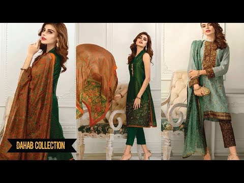 09c1dfe41 In This Video I will Show You Top Beautiful Kurta Kurti Designs Trendy Kurta  Designs 2018 BY DAHAB COLLECTION Visit This Video:  https://youtu.be/zgxvKvWkAHA