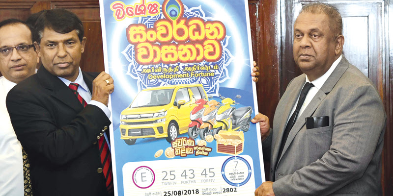 Special lottery to mark 'Grama Shakthi' programme