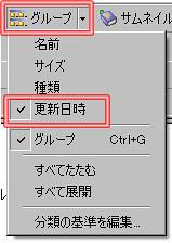 20080324ultra1