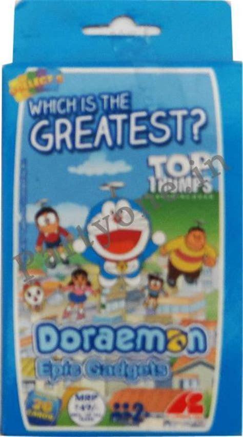 Doraemon Trump Cards P1PC0002303   Trump Cards