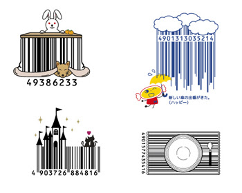 barcode3 Amazingly Creative Japanese Barcodes picture