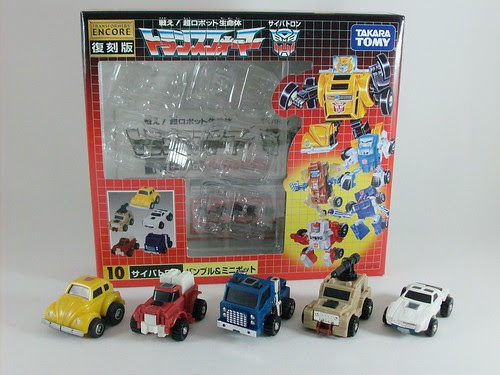 Transformers Minibots G1 Encore