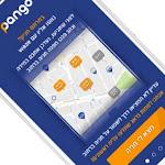 פנגו מעדכנת: חניה חינם בכחול לבן במהלך הפסח - כל הזמן