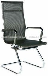 New Design Office Chair Without Wheels Bar-219 - Buy Office Chair ...