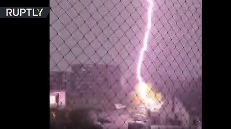 Lightning strike caught on camera as biblical storms wreak havoc in Germany (VIDEO)