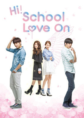Hi! School - Love On - Season 1