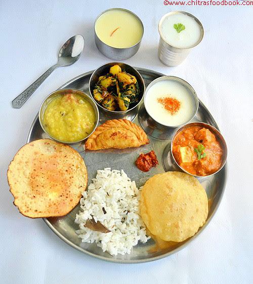 Holi Lunch menu