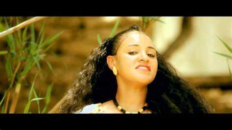 Mahlet G/Giorgis   Hizm Bele (??? ??)   New Ethiopian Best