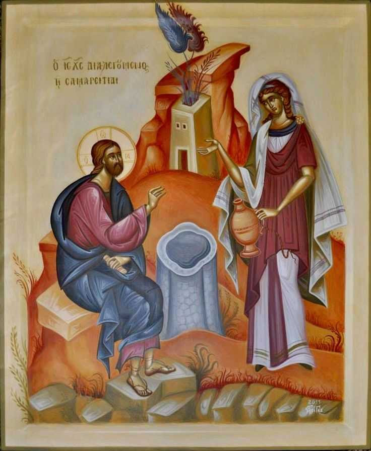 The Samaritan Woman, St. Photini, at the well by Alexandra Tsigkou