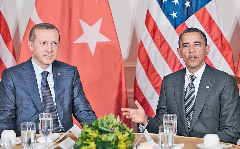 Η συμμαχία ΗΠΑ - Τουρκίας στα πρόθυρα κατάρρευσης