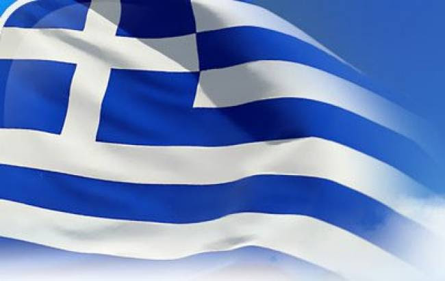 Αυτός είναι ολόκληρος ο Εθνικός Ύμνος της Ελλάδας