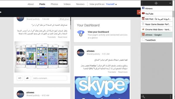تضيف قائمة إلى المتصفح تحوي على التويبات المفتوحة مع إمكانية فتح أو إغلاق التبويبات عن طريقها.