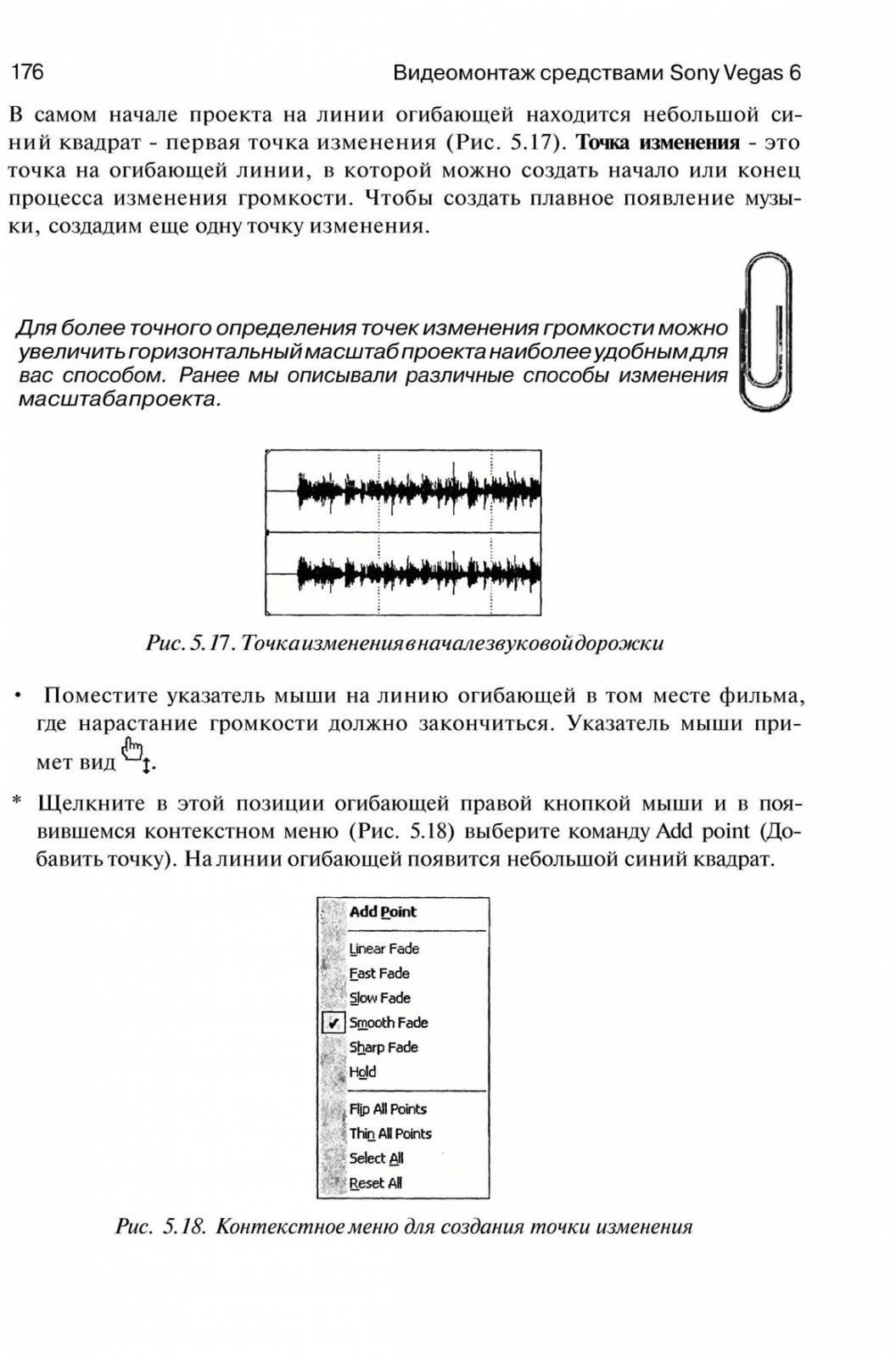 http://redaktori-uroki.3dn.ru/_ph/6/314588648.jpg