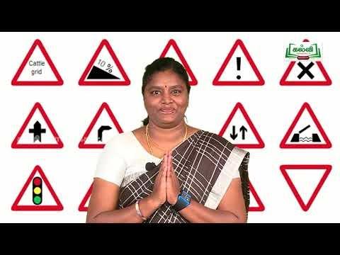 7th Social Science சாலைப் பாதுகாப்பு நாள் 9, 10 Kalvi TV