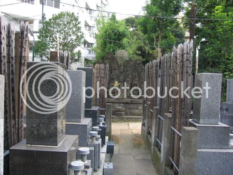 Cementiri proper al temple del 47 ronin
