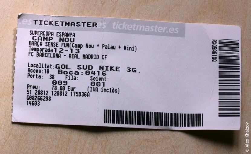Барселона - Реал билет