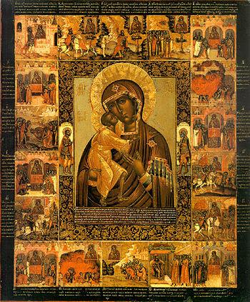Русский: Феодоровская икона со сказанием Кострома