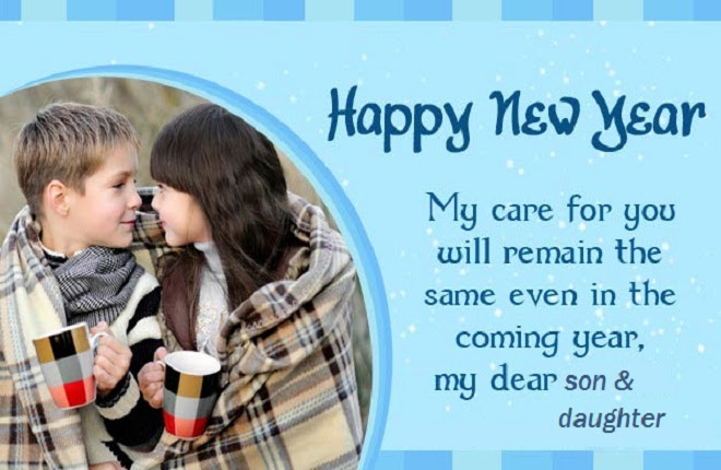 New Year Quotes For Children