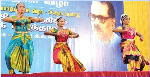 bharathidasanvizhaa07