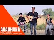 आराधना हो मेरे येशु की ख्रिश्चियन सॉन्ग  //  Aradhana Ho Mere Yeshu Ki  Christian Worship Song Lyrics