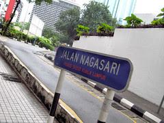 Jalan Nagasari