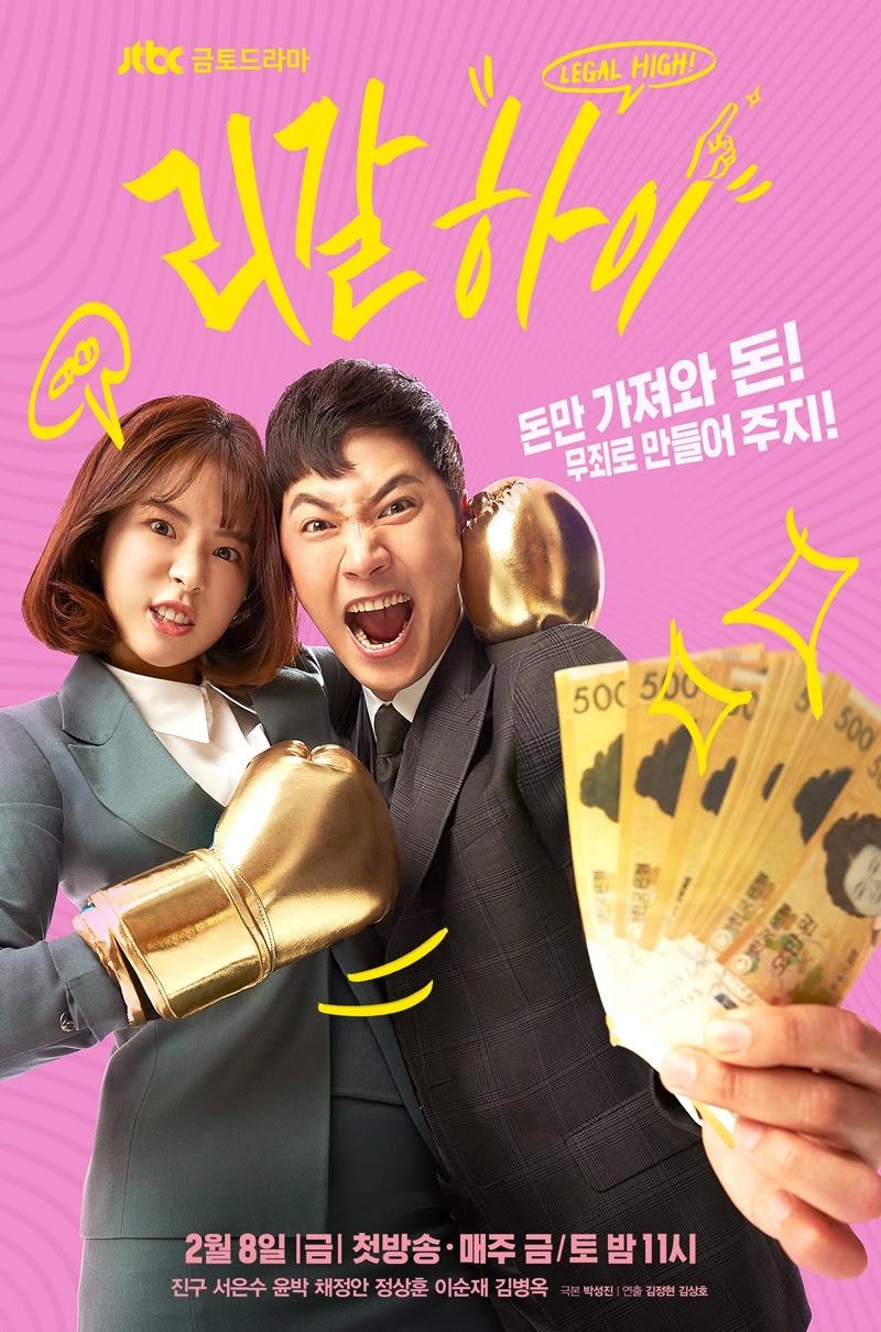 My Secret Romance Drama3s - Romance Movies