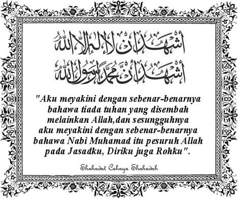 Image result for kalimah syahadah